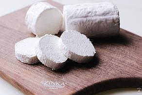 Zinka м'який козиний сир Бюш-де-Шевр c білою пліснявою /Козине полінце 250g/