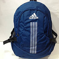 Спортивный городской рюкзак Adidas синий три отдела
