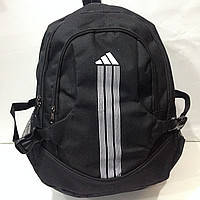Спортивный городской рюкзак Adidas чёрный три отдела