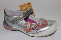 Красивые кожаные туфли для девочек ТМ D.D.Step (Венгрия) 26р.