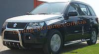 Защита переднего бампера кенгурятник из нержавейки на Suzuki Grand Vitara 2006-2015
