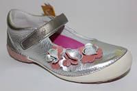 Кожаные туфли для девочек ТМ D.D.Step (Венгрия) 32,35р.