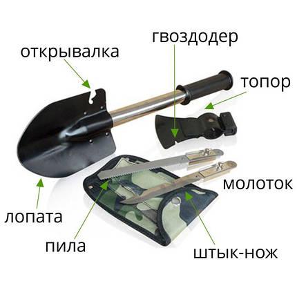Лопата 5в1, фото 2