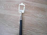 Монопод палка для селфи с кнопкой, шнур 6S черный и голубой