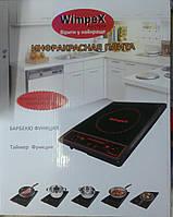 Плита индукционная 2000 Вт WIMPEX  WX 1322