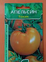 Томат Апельсин 0,15г