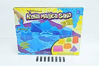 Набор для творчества кинетический песок, 680 грамм