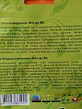 Огурец Фин де Мо  мини- корнишон 2,5г, фото 2