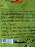 Кабачок Кустовой 15г, фото 2