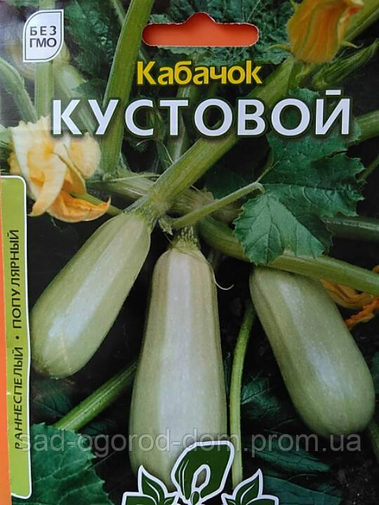 Кабачок Кустовой 15г