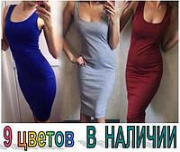 """Платье летнее """"Agnes"""" код: 922"""