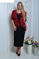 Женское платье летнее, ботал 66-70 размеры