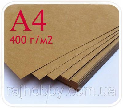 Крафт картон А4 400г/м2