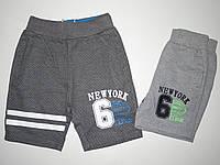 Детские летние шорты для мальчика на 3 - 8 лет