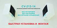 НОВЫЙ ЛИНЕЙНЫЙ ИЗВЕЩАТЕЛЬ CV212-14. СВОЙСТВА И ВОЗМОЖНОСТИ