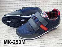 Стильные кроссовки для мальчиков на весну
