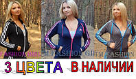 """Женские спортивные куртки оптом Adidas """"Триколор"""" с длинным рукавом код: 406"""
