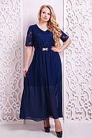 Платье вечернее с гипюром АЛАНА темно-синее,54-60