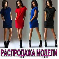 Красивое повседневное платье код: 811