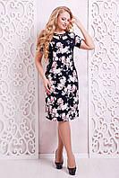Платье с оригинальным декольте СИНДИ розовый,54-60
