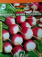 Редис Красный с белым кончиком(КБК) 15г