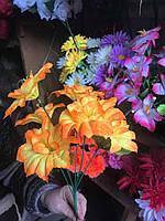 Искусственные цветы Букет лилии, разные цвета в упаковке