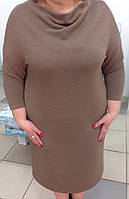 Фактурное коричневое платье с карманами
