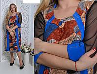 Женское платье летнее, ботал 56-66 размеры