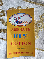 Плед Крыжма полотенце для крестин (Турция)