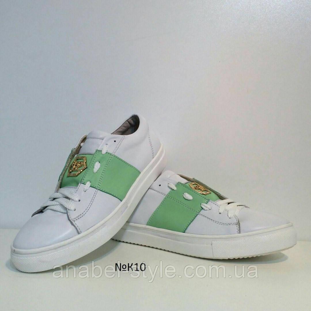 Кеды женские стильные из натуральной кожи белые с зеленой вставкой