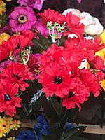 Искусственные букеты Полевые цветы