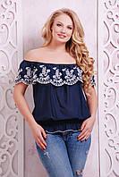 Блуза с открытыми плечами АННА темно-синяя(54-58)