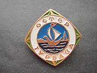 Значок Остер турбаза ладья корабль