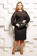 Платье однотонное с гипюровыми вставками БЕТТИ черное(52-54)