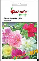 """Семена цветов Шток-розы «Королевская смесь», однолетние, 0,2 г  """"Хем Заден"""", Нидерланды."""