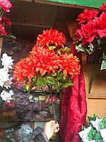Штучні квіти Штучні букети Різні кольори