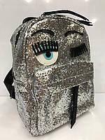 Женский маленький  рюкзак  серебряный