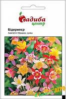 """Семена цветов Аквилегия гибридная """"Бидермеер"""", 0,1 г, """"Садиба Центр"""", Украина"""