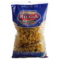 Макароны твердых сортов улитки Pasta Reggia «Gomiti Rigati», 500 гр.