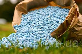 Союз химиков назвал условие возобновления производства минеральных удобрений