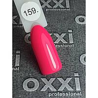Гель лак Oxxi № 159 (яркий розовый неоновый)