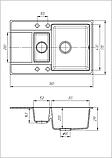 Мойка кухонная Solid Практик, серый (ДхШхГ-780х510х200(147)), фото 2