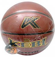Баскетбольный мяч Kepai Kebi WS-807