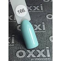 Гель лак Oxxi № 166 (светлый бирюзовый эмаль)