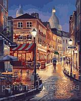 Игра Картины по номерам (KH2116) Вечерний город 40х50 см
