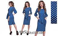 Платье женское костюмка-диагональ до колен рукав 3/4 фонарик  раз. 42-46