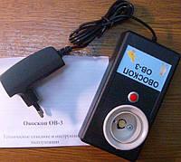 ОВОСКОП ОВ-3 для проверки яиц