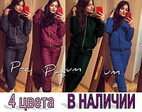"Спортивный костюм на ситепоне ""Winter Sport"" код: 717"