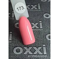 Гель лак Oxxi № 173 (яркий кораллово-розовый неоновый)