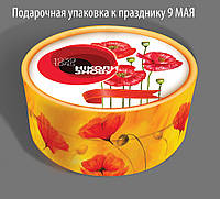 """Подарочная коробка тубус """"Маки червоні"""" 152*80"""